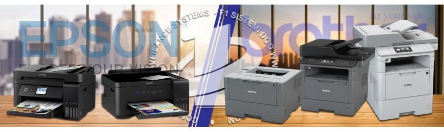 принтери и опрема